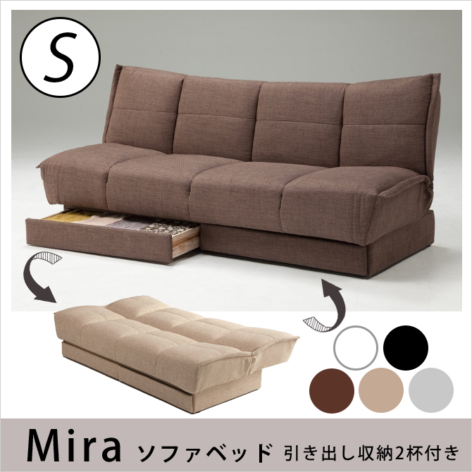 Sofa Mira Bed With Storage Single Simple Fabric And Synthetic Leather Recliner Reclyning Chair Three Modern