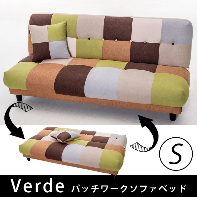 I Office1 Sofa Verde Verde Patchwork Sofa Sofa 3 Phase Reclyning
