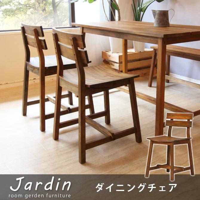 チェア ジャルダン ダイニングチェア リビングチェア チェアー いす 椅子 イス ウッド 天然木 木製 ナチュラル 北欧 マホガニー材使用 Jardin MHO-400CH