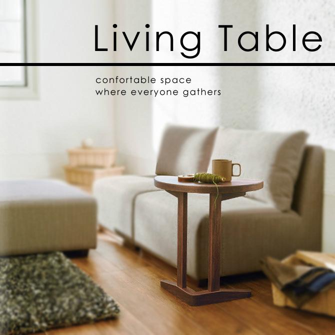 サイドテーブル 半円型 日本製 カフェテーブル ナイトテーブル 木製 北欧モダン モダン シンプル 天然木 コンソール ベッドサイドテーブル ソファサイドテーブル コーヒーテーブル サブテーブル ウォールナット色 おしゃれ 1人暮らし 新生活 デザイン家具 インテリア