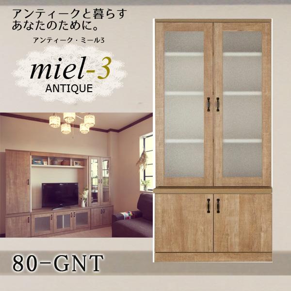アンティークミール3 【日本製】 80-GNT 幅80cm ガラス扉収納 Miel3 【代引不可】【受注生産品】