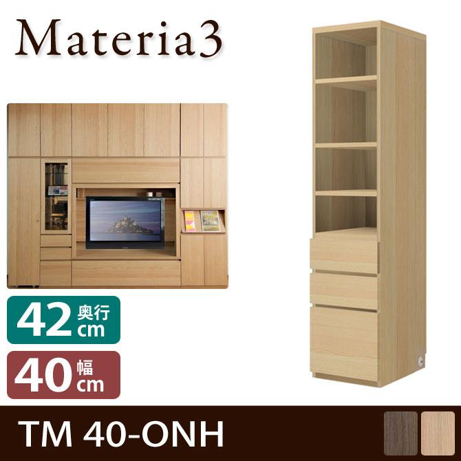 Materia3 TM D42 40-ONH 【奥行42cm】 キャビネット 幅40cm オープン棚+引出し [マテリア3]