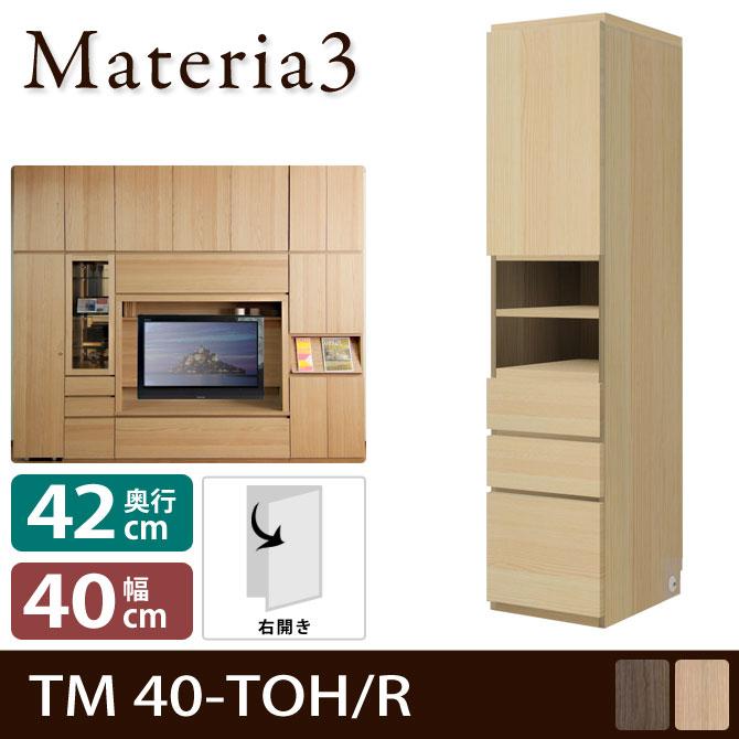 Materia3 TM D42 40-TOH 【奥行42cm】 【右開き】 キャビネット 幅40cm 板扉+オープン棚+引出し [マテリア3]
