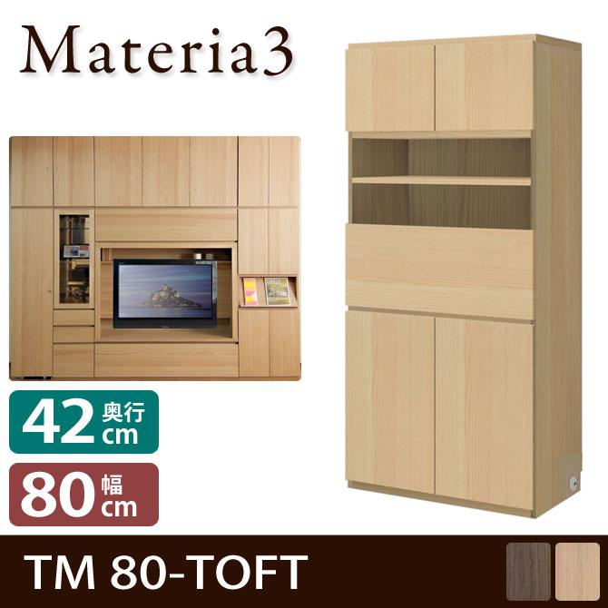 Materia3 TM D42 80-TOFT 【奥行42cm】 幅80cm 板扉+オープンラック+ライティングデスク+板扉 [マテリア3]