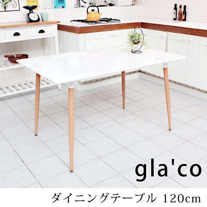 輝い ダイニングテーブル 食卓 幅120cm 幅120cm テーブル ダイニングテーブル シンプル 食事テーブル 作業机 北欧風 ガラコ120 ダイニング 作業テーブル 作業机 食卓テーブル 長方形 アジャスター付 お手入れが楽なテーブル ホワイト 高さ70cm シンプル 北欧風 引越し 新生活 新居 一人暮らし, B'Zカンパニー:c0e8891e --- eigasokuhou.xyz