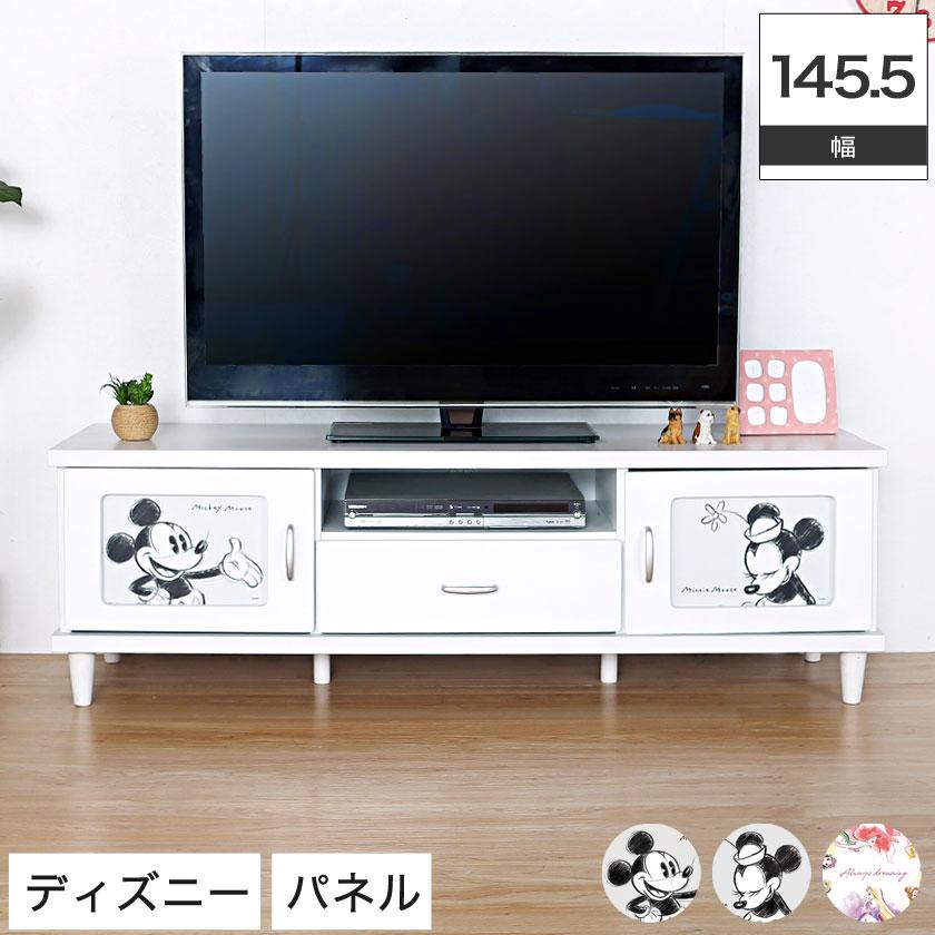 ディズニー ミッキーマウス テレビボード 幅150cm 木製 柄切り替え可能 引出し ホワイト 国産 日本製 テレビ台 ローボード 収納家具 ミッキー ミニー ミニーマウス ディズニープリンセス Disney かわいい 白家具
