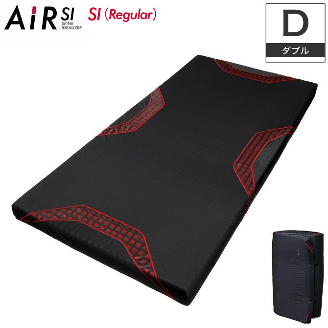 西川エアー SI レギュラー AIR-SI Regular マットレス ダブル コンディショニングマットレス 高反発マットレス ウレタンマットレス 敷き布団 点で支える 体圧分散 高通気