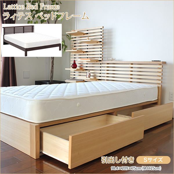 Lovely Wooden Bed Single Pull Out Bed Frame With Storage With Storage Bed Lattice  Series S ...