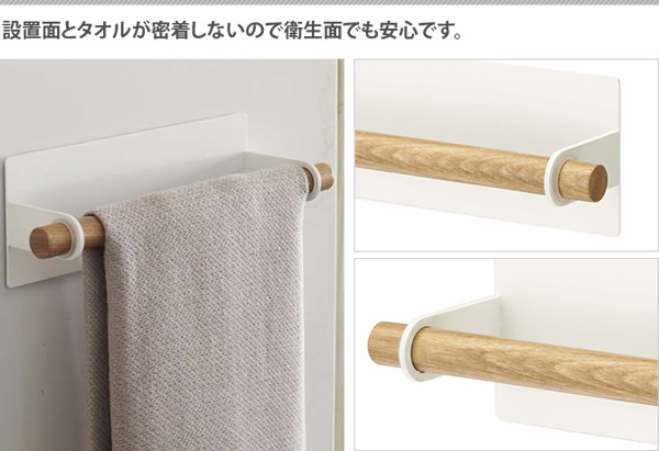 I Wear A Magnet Kitchen Towel Hanger Tosca Tosca Magnet Type Kitchen Towel  Hanger Dishcloth Hanger