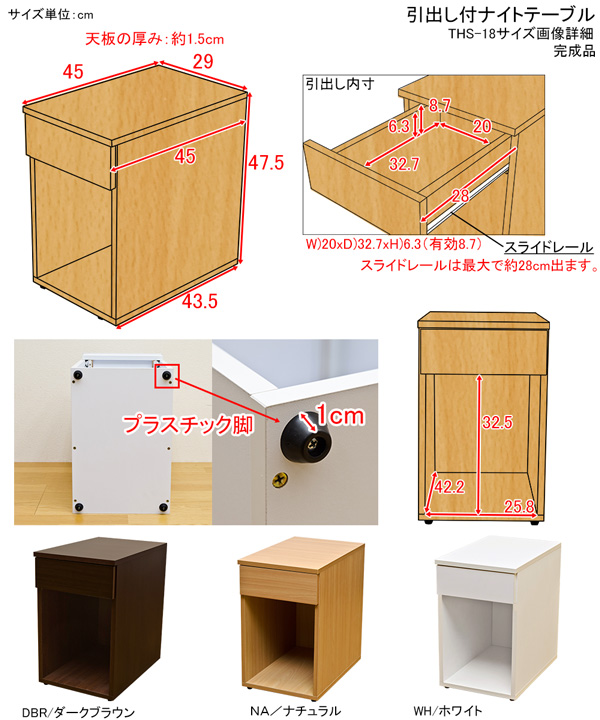 Night table compact table bedside table flat slim wooden drawers nightstand  side table storage