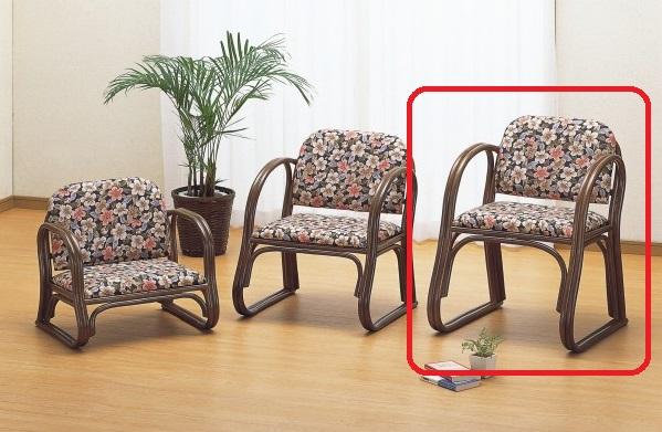 座椅子 大人気のラクチン座椅子。 籐思いやり座椅子 イス・チェア 籐製 送料無料 座椅子 座イス 座いす 椅子 いす イス チェア チェアー 姿勢 腰痛 コンパクト 北欧 シンプル クッション 座布団 リラックスチェアー リビング フロアチェア フロアチェアー 一人掛け 1人掛け