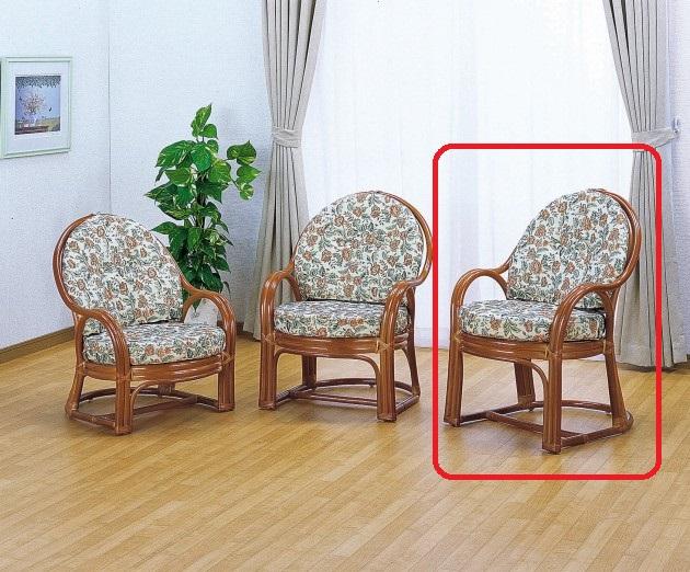 \ポイント10倍★8/15・16限定★/ 座椅子 クッションには豪華で上品な高級ジャカード織生地を使用。 アームチェアーハイタイプ イス・チェア 座椅子 籐製 送料無料 座椅子 座イス 座いす 椅子 いす イス チェア チェアー 姿勢 腰痛 コンパクト