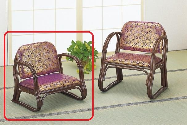 座椅子 仏間が引き立つ、高級金襴生地仕立ての籐座椅子 籐金襴思いやり座椅子 ロータイプ イス・チェア 籐製 送料無料 座椅子 座イス 座いす 椅子 いす イス チェア チェアー 姿勢 腰痛 コンパクト 北欧 シンプル クッション 座布団 リラックスチェアー リビング