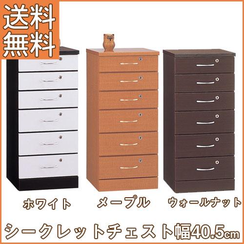 鍵付き リビングボード シークレットチェスト 幅40.5cm 引出し・扉がすべて鍵付き 収納ボード メープルとウォールナットとホワイトが映えるシークレットボード 日本製