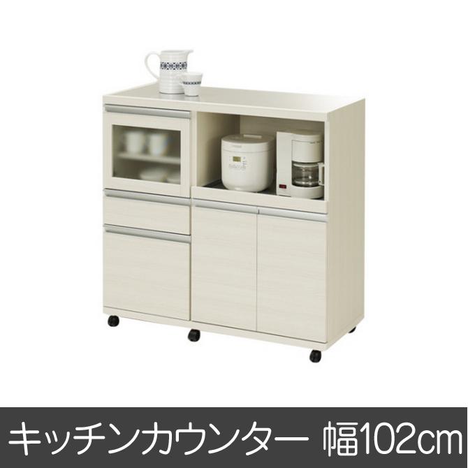 【P10倍★13日10:00~15日23:59】完成品 日本製 キッチンワゴン キッチンボード ジャストシリーズ MRS-102 ホワイト