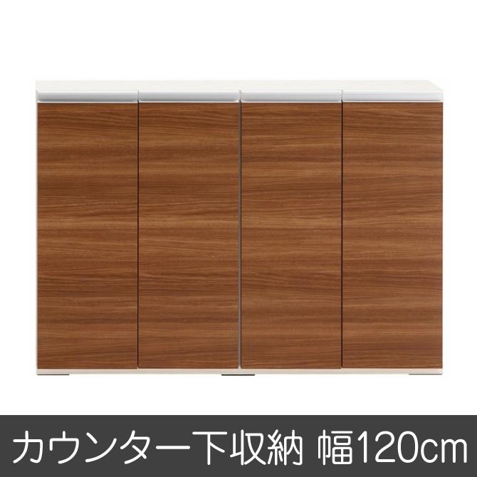 完成品 日本製 カウンター下収納 ジャストシリーズ キッチンストッカー ローキャビネットLBD-120 ブラウン キッチン収納 キッチンキャビネット キッチンボード キッチンラック キッチン収納棚 食器棚