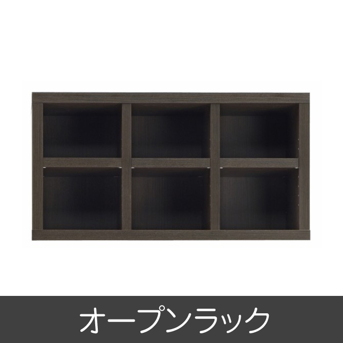 完成品 日本製 オープンラック ジャストシリーズ FUR-89U ダークブラウン 収納ラック 棚 本棚 完成品 日本製 書棚 リビングボード リビング収納 木製 オープンシェルフ ディスプレイラック 飾り棚 多目的ラック