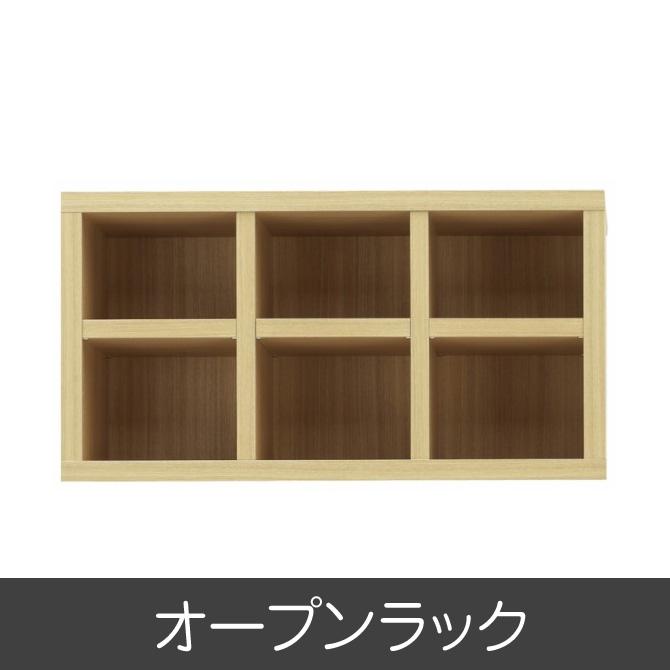 完成品 日本製 オープンラック ジャストシリーズ FUA-89U ナチュラル 収納ラック 棚 本棚 完成品 日本製 書棚 リビングボード リビング収納 木製 オープンシェルフ ディスプレイラック 飾り棚 多目的ラック