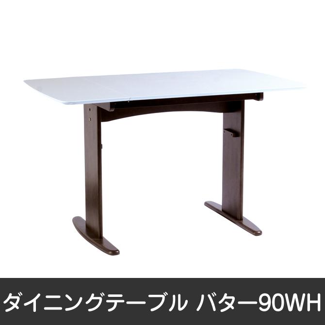 \ポイント10倍★4/1 23:59まで/ ダイニングテーブル テーブル 幅90・120cm 食卓 スライドタイプの伸長式 スライドタイプの伸長式テーブル スライドタイプ 伸長式 ホワイト 白