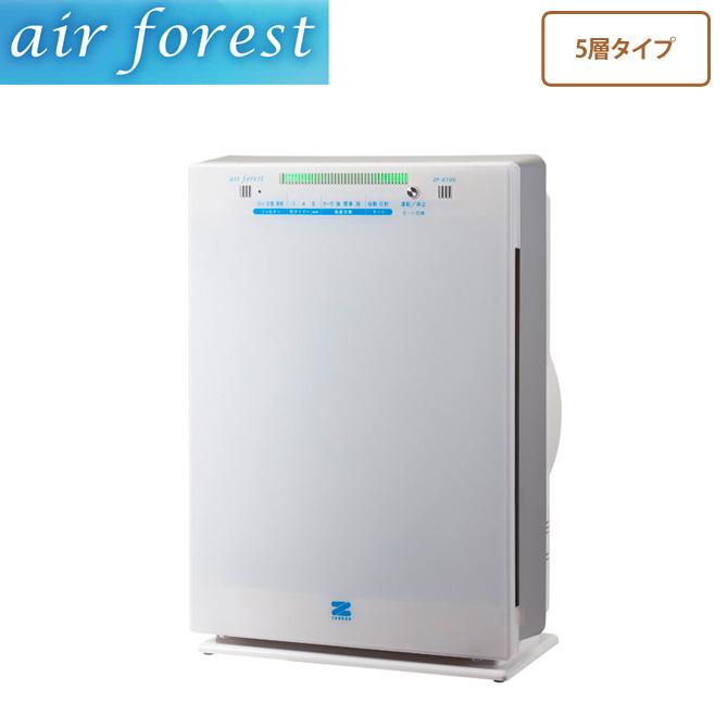 空気清浄機 エアフォレスト 5層タイプ ZF-2100 花粉除去 強力脱臭 ハウスダスト PM2.5対応 空気清浄機 タバコ ペット臭 ホコリ ニオイ除去 [送料無料]
