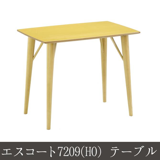 エスコート7209 (HO) リビングテーブル リビングテーブル 座卓 幅75cm 木製 上品