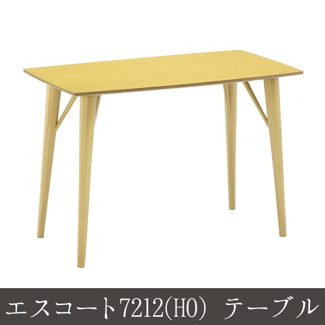 エスコート7212 (HO) センターテーブル センターテーブル 幅90cm リビングテーブル 座卓 アンティーク ナチュラル 上品