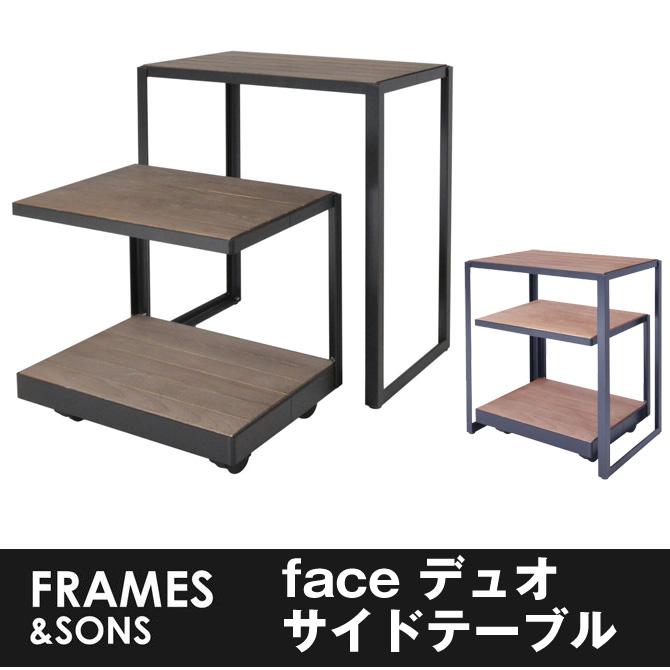 サイドテーブル キャスター デュオ 天然木 木製 日本製 face frames&sonse キャスター付きサイドテーブル ミニテーブル テーブル 北欧 おしゃれ 国産 [送料無料]