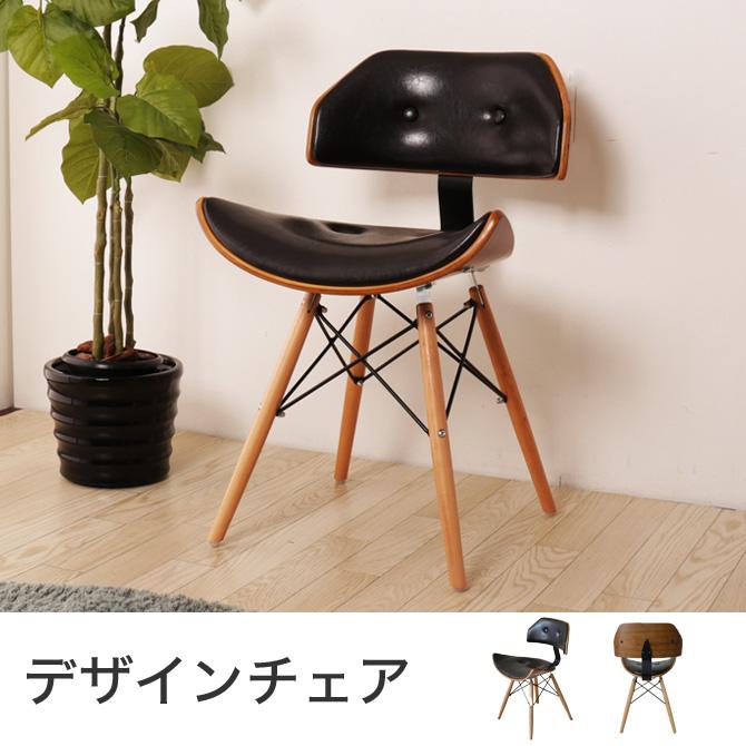 チェア アンティーク レザー調 ブラック 木目フレーム おしゃれ モダン ミッドセンチュリー 椅子 いす イス チェアー パーソナルチェア デスクチェア パソコンチェア オフィスチェア [送料無料]
