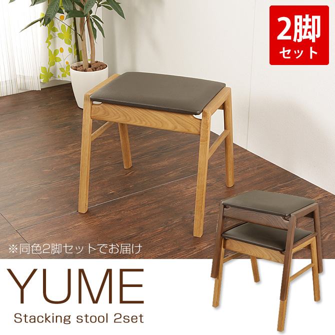 Stackable stools for 2 legs set stacking wooden oak materials using natural wood YUME stool ( & i-office1 | Rakuten Global Market: Stackable stools for 2 legs set ... islam-shia.org
