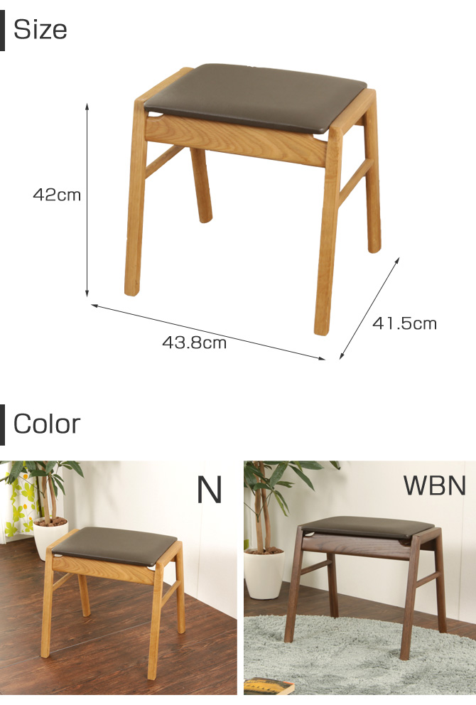 Stackable stools for 2 legs set stacking wooden oak materials using natural wood YUME stool (  sc 1 st  Rakuten & i-office1 | Rakuten Global Market: Stackable stools for 2 legs set ... islam-shia.org