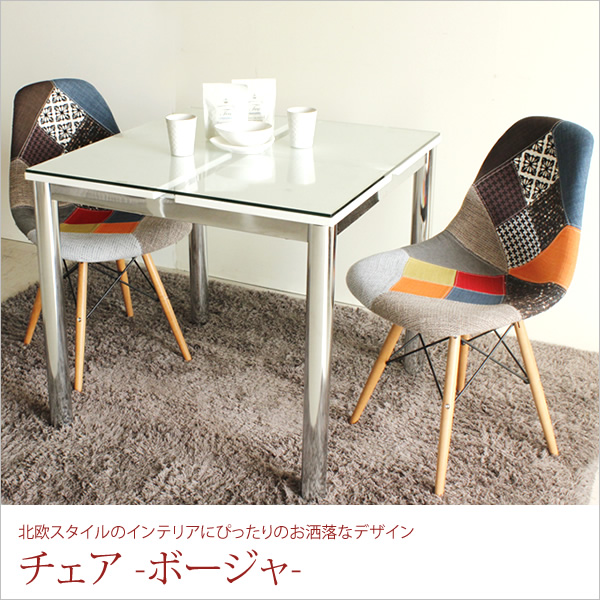 Patchwork Style Bash Chair Stylish Dining Chair Table Chair Desk Chair Paso  Concha Personal Chair