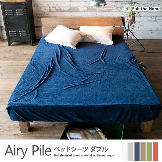 Like Towel 100% Cotton Double Bed Sheet Pile Meringue Touch Of Airy Pyle  (Airy Pile) Bed Mattress Cover Mattress Sheets BOX Sheets Fitted Sheet For  Bed ...