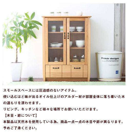 使用厨房机壳碗橱油完成的aruda材的小型的机壳宽75cm CM75厨房机壳厨房框范围的台阶碗橱