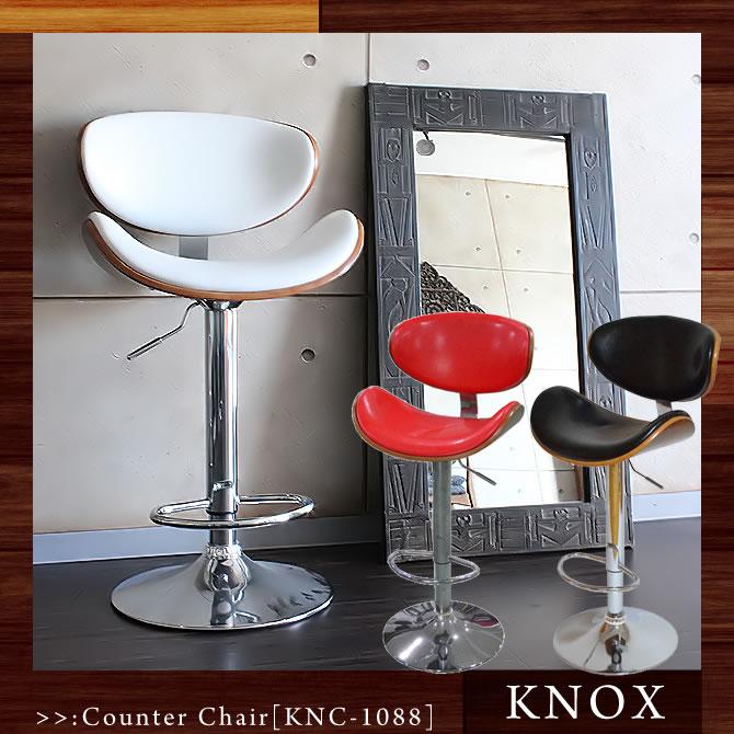 Counter Chair Wooden Black White Red Counter Chair Knox Knc 1088 Mid Century Moderni Office1 Rakuten