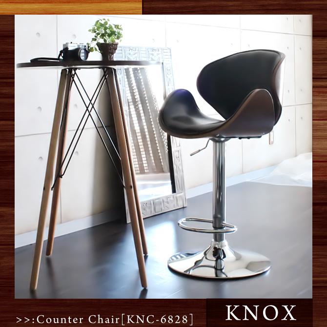 カウンターチェア 木製 ブラック カウンターチェア KNOX KNC-6828 ミッドセンチュリー モダン レトロなカウンターチェア 木目調 レザー 革 高さ調節可能 360度回転 バーチェア カウンターチェアー 昇降式 椅子 イス デザインチェア 背もたれ付き 送料無料
