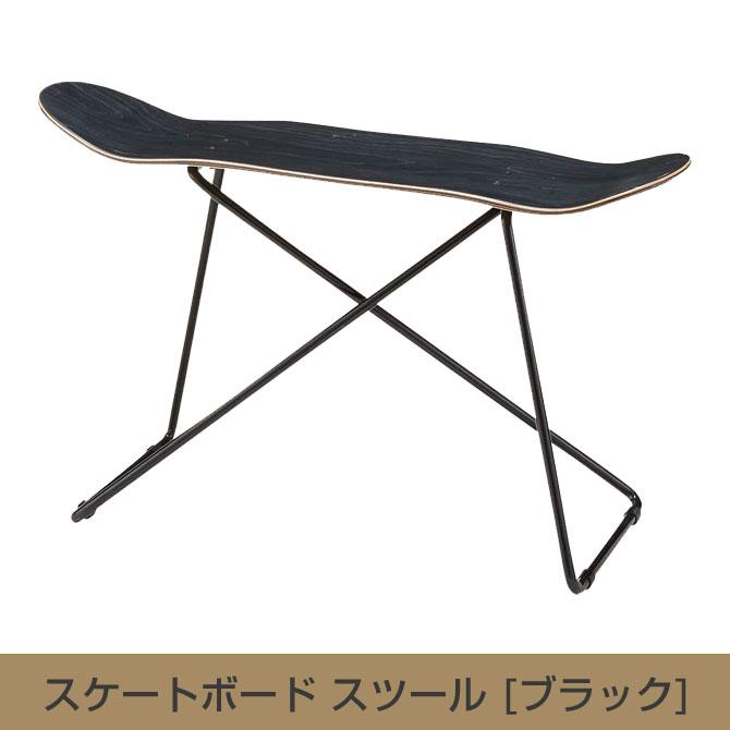 スツール イス チェア スケートボード スツール ブラック 幅81cm スケボーチェア アメリカ西海岸風 ベンチスツール アメリカンビンテージ レトロ 長椅子