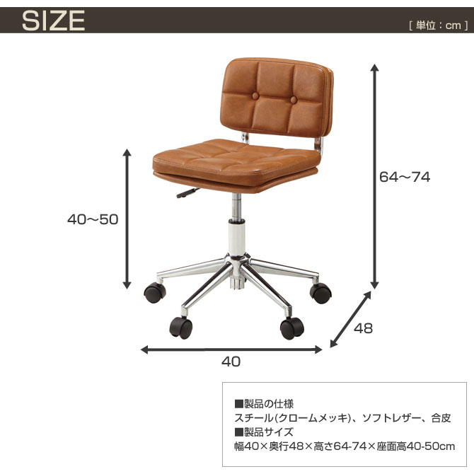 Super Nostalgic Pc Chair Office Chair Chair Going Up And Down Type Antique With Point 5 Times 9 19 20 00 9 24 1 59 Chair Chair Desk Chair Brown Gmtry Best Dining Table And Chair Ideas Images Gmtryco