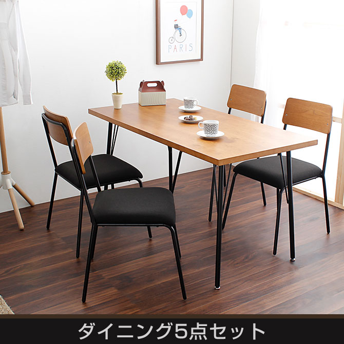 Dining tables sets dining 5 points set natural wood Walnut steel pillows 4 135 cm wide dining table vintage Scandinavian retro iron chair chair chair table ... & i-office1 | Rakuten Global Market: Dining tables sets dining 5 ...