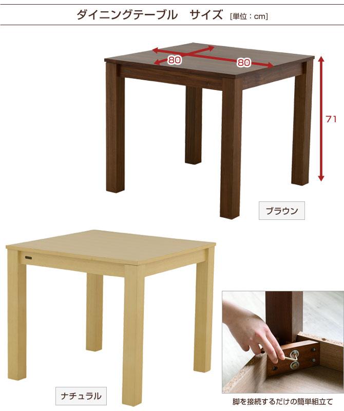 ダイニングテーブル 3点セット ダイニングセット ダイニングテーブル