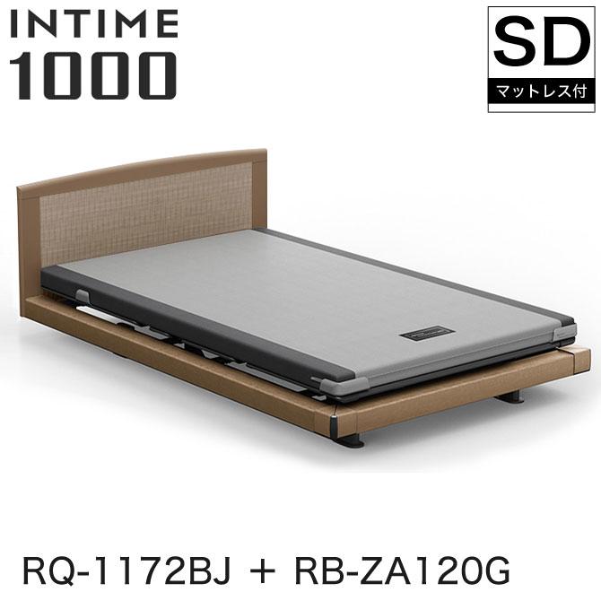 パラマウントベッド インタイム1000 電動ベッド マットレス付 セミダブル 1+1モーター ハリウッド(ブラウンサンド) ラウンド(マットブラウン) スモークアッシュ グレイクス INTIME1000 RQ-1172BJ + RB-ZA120G