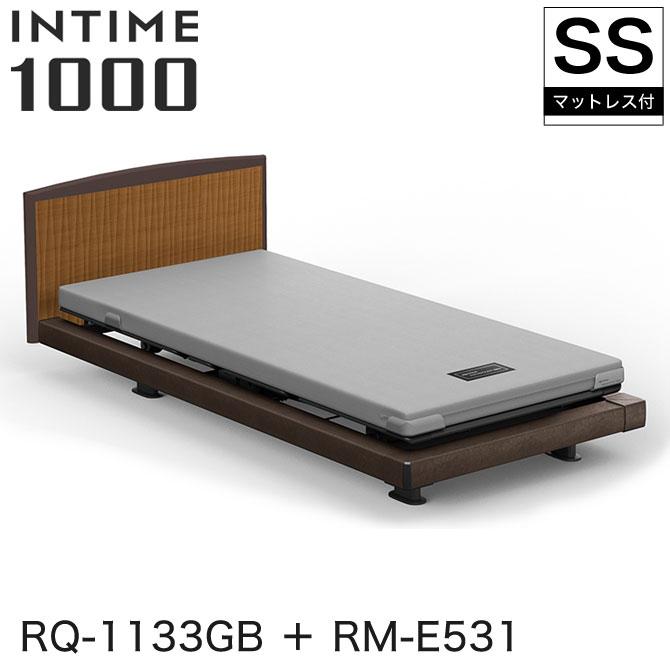 【非課税】 パラマウントベッド インタイム1000 電動ベッド マットレス付 セミシングル 1+1モーター ハリウッド(グレーアブストラクト) ラウンド(マットグレー) ミディアムウォールナット カルムコア INTIME1000 RQ-1133GB + RM-E531
