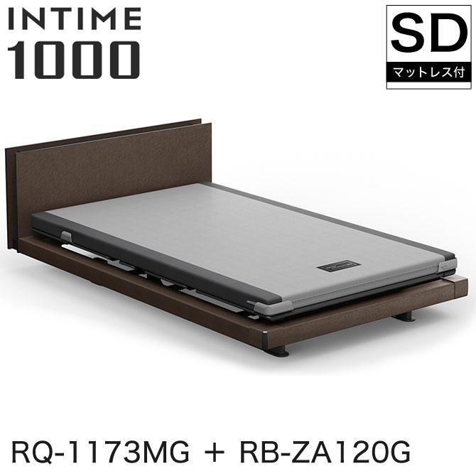 パラマウントベッド インタイム1000 電動ベッド マットレス付 セミダブル 1+1モーター ハリウッド(グレーアブストラクト) キューブ グレーアブストラクト グレイクス INTIME1000 RQ-1173MG + RB-ZA120G