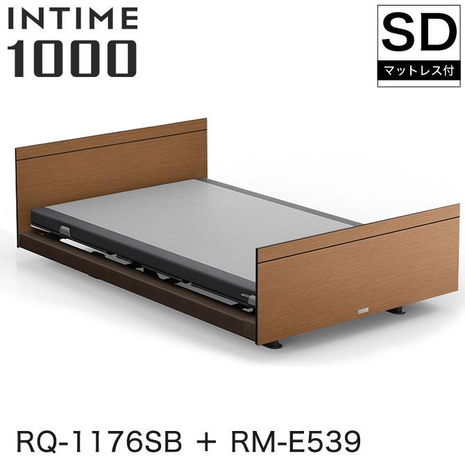 パラマウントベッド インタイム1000 電動ベッド マットレス付 セミダブル 1+1モーター ヨーロピアン(グレーアブストラクト) スクエア ミディアムウォールナット カルムコア INTIME1000 RQ-1176SB + RM-E539
