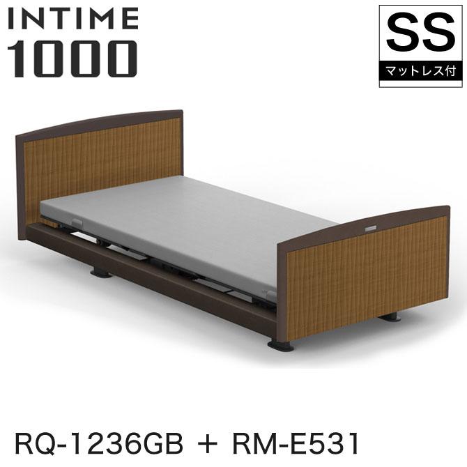 【非課税】 パラマウントベッド インタイム1000 電動ベッド マットレス付 セミシングル 2モーター ヨーロピアン(グレーアブストラクト) ラウンド(マットグレー) ミディアムウォールナット カルムコア INTIME1000 RQ-1236GB + RM-E531