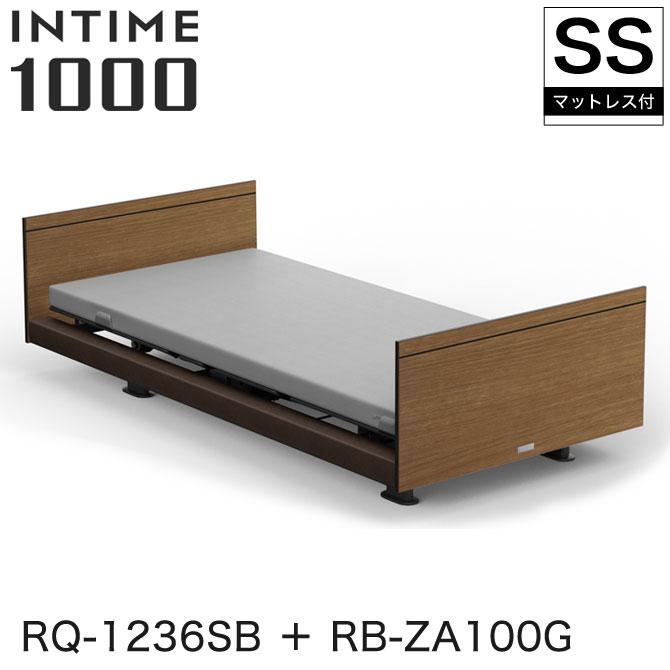 【非課税】 パラマウントベッド インタイム1000 電動ベッド マットレス付 セミシングル 2モーター ヨーロピアン(グレーアブストラクト) スクエア ミディアムウォールナット グレイクス INTIME1000 RQ-1236SB + RB-ZA100G