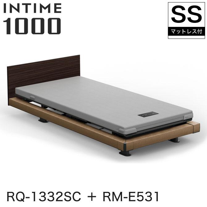 【非課税】 パラマウントベッド インタイム1000 電動ベッド マットレス付 セミシングル 3モーター ハリウッド(ブラウンサンド) スクエア ダークオーク カルムコア INTIME1000 RQ-1332SC + RM-E531