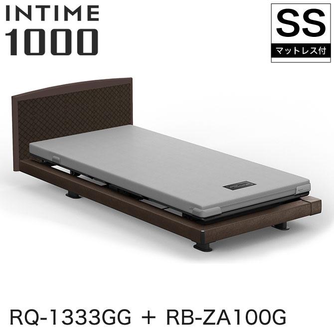 【非課税】 パラマウントベッド インタイム1000 電動ベッド マットレス付 セミシングル 3モーター ハリウッド(グレーアブストラクト) ラウンド(マットグレー) グレーアブストラクト グレイクス INTIME1000 RQ-1333GG + RB-ZA100G