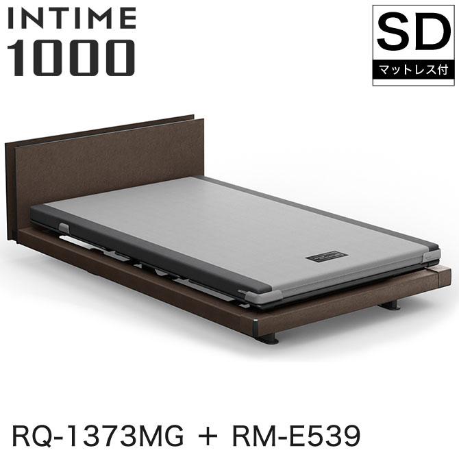 パラマウントベッド インタイム1000 電動ベッド マットレス付 セミダブル 3モーター ハリウッド(グレーアブストラクト) キューブ グレーアブストラクト カルムコア INTIME1000 RQ-1373MG + RM-E539