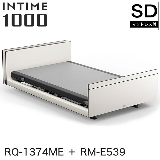 パラマウントベッド インタイム1000 電動ベッド マットレス付 セミダブル 3モーター ヨーロピアン(ホワイトスパークル) キューブ ホワイトスパークル カルムコア INTIME1000 RQ-1374ME + RM-E539