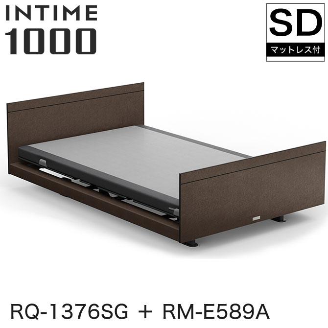 パラマウントベッド インタイム1000 電動ベッド マットレス付 セミダブル 3モーター ヨーロピアン(グレーアブストラクト) スクエア グレーアブストラクト カルムアドバンス INTIME1000 RQ-1376SG + RM-E589A